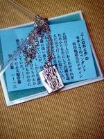 大阪女学院高等学校のペンダント
