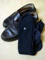 自由ヶ丘高等学校の通学靴・ソックス